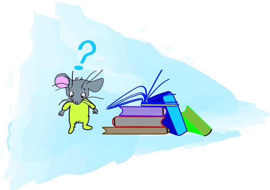 Книги и мишка